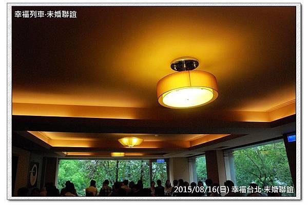 20150816幸福台北未婚聯誼活動2