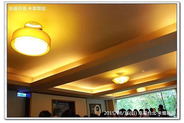 20150816幸福台北未婚聯誼活動6