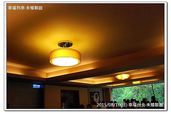 20150816幸福台北未婚聯誼活動4