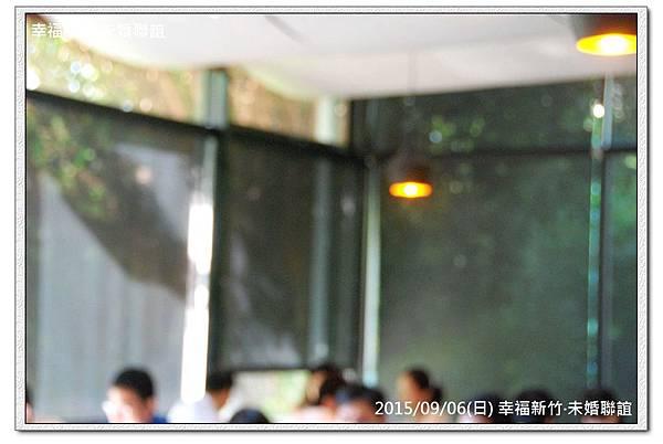 20150906 幸福新竹未婚聯誼活動6