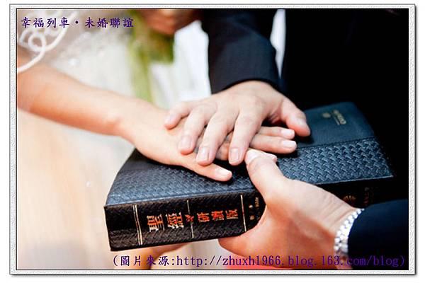 基督徒未婚聯誼.jpg