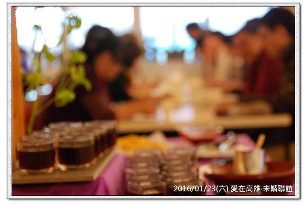 20160123 愛在高雄未婚聯誼活動4.jpg