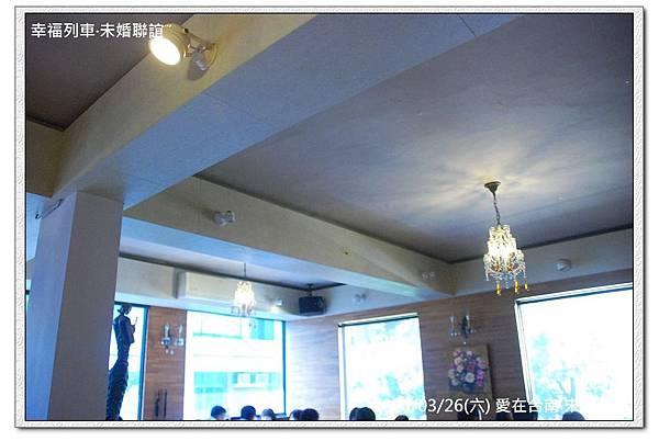 20160326 愛在台南未婚聯誼活動3.jpg