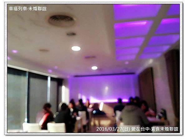 20160327愛在台中素食未婚聯誼活動1.jpg