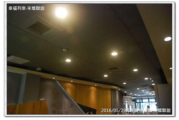 20160529愛在嘉義未婚聯誼活動4.jpg
