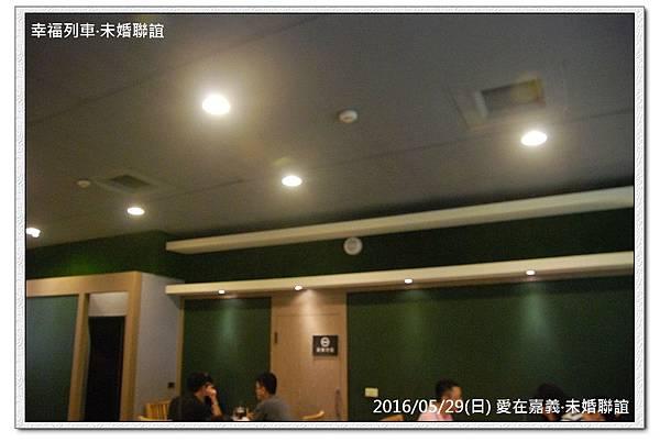 20160529愛在嘉義未婚聯誼活動6.jpg