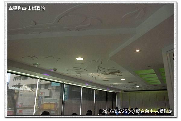 20160625愛在台中未婚聯誼活動5.jpg