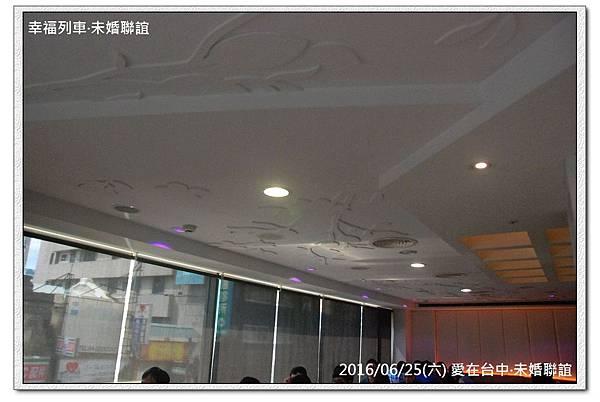 20160625愛在台中未婚聯誼活動7.jpg