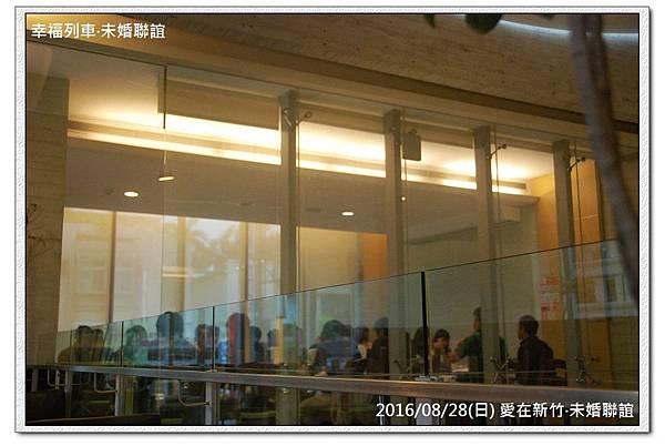 20160828 愛在新竹未婚聯誼活動8.jpg