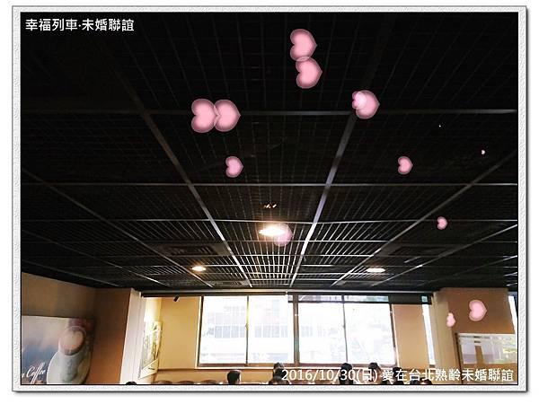 20161030 愛在台北熟齡未婚聯誼活動9.jpg