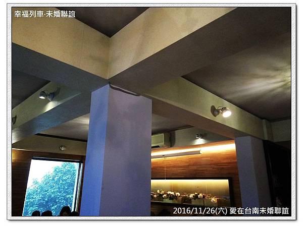 20161126 愛在台南未婚聯誼活動2.jpg