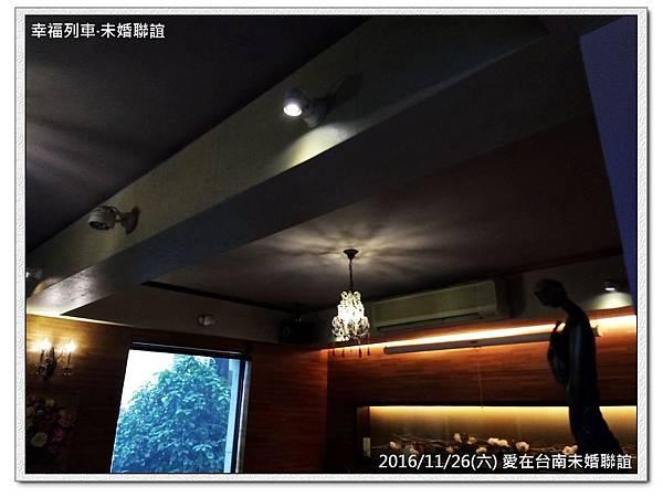 20161126 愛在台南未婚聯誼活動6.jpg