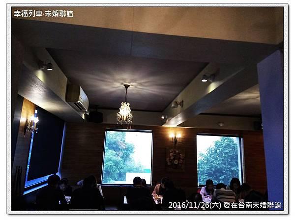20161126 愛在台南未婚聯誼活動1.jpg
