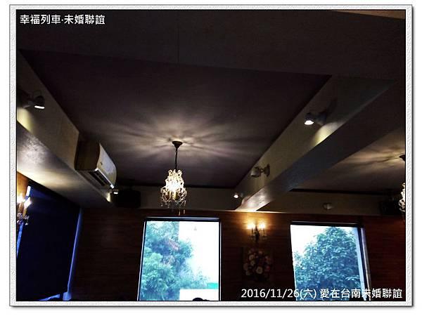 20161126 愛在台南未婚聯誼活動5.jpg