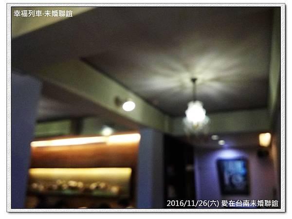 20161126 愛在台南未婚聯誼活動3.jpg