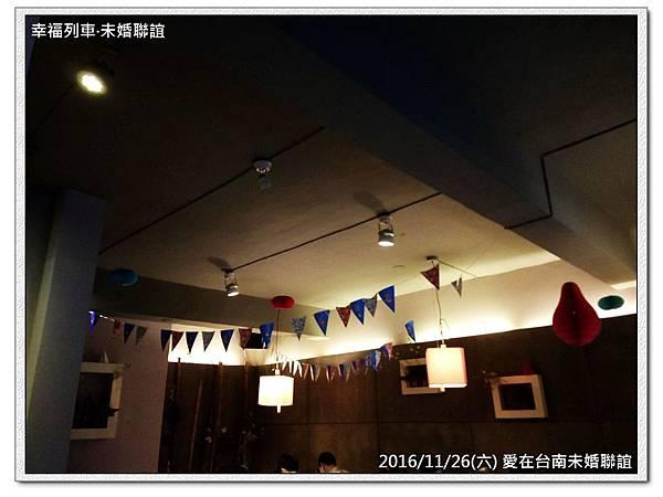 20161126 愛在台南未婚聯誼活動4.jpg