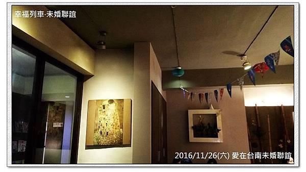 20161126 愛在台南未婚聯誼活動11.jpg