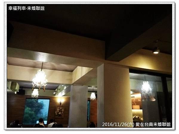 20161126 愛在台南未婚聯誼活動8.jpg