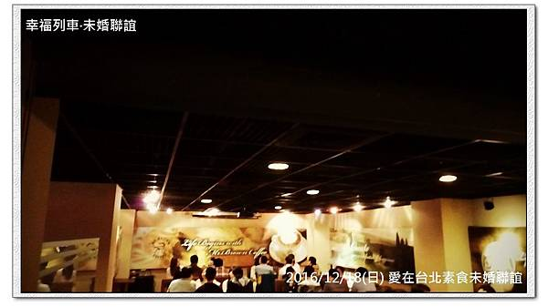 20161218 愛在台北素食未婚聯誼活動9.jpg