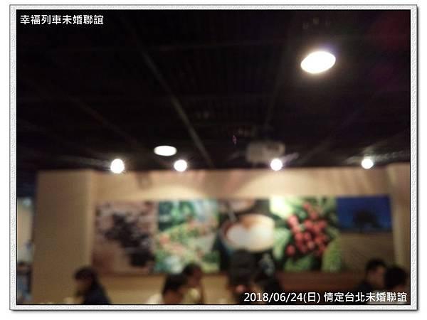 20180624 情定台北未婚聯誼活動5.jpg