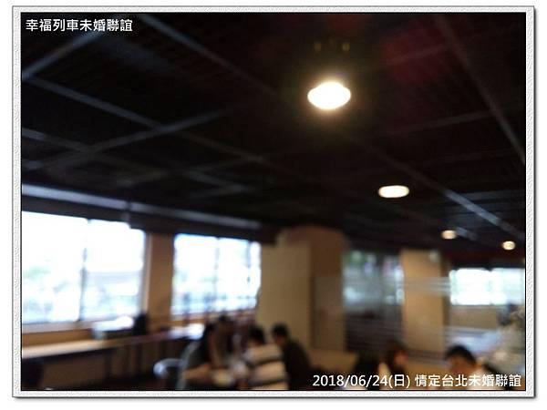 20180624 情定台北未婚聯誼活動4.jpg