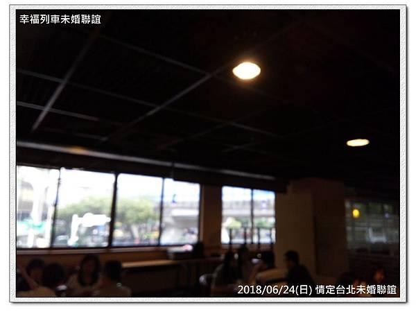 20180624 情定台北未婚聯誼活動6.jpg