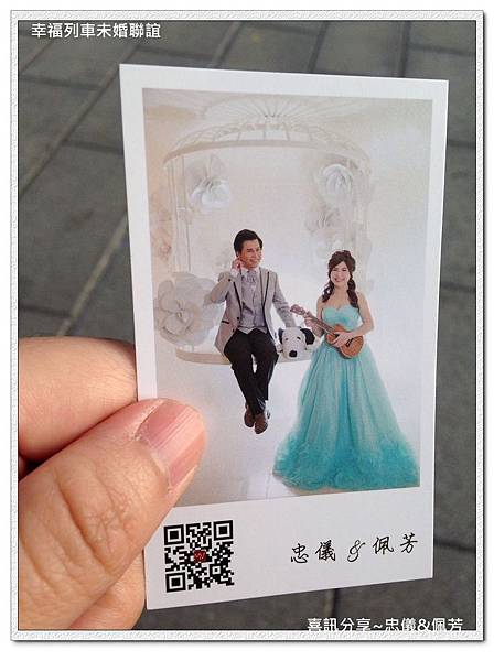 台北身心林忠儀何佩芳2.jpg