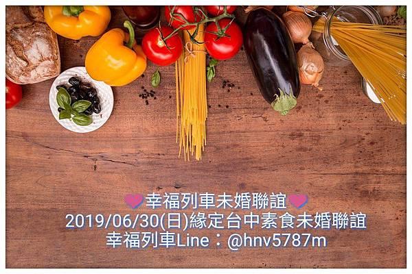 台中素食1.jpg