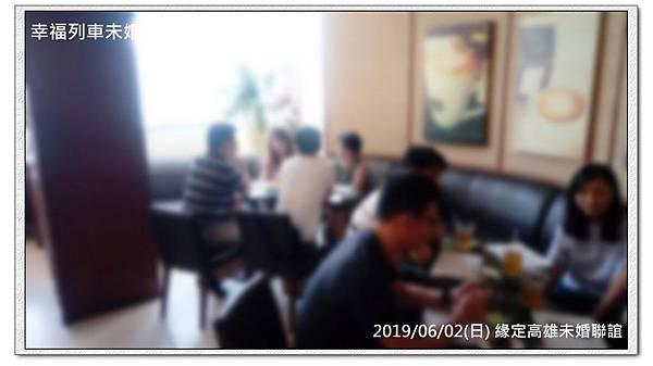 20190602緣定高雄未婚聯誼活動6.jpg