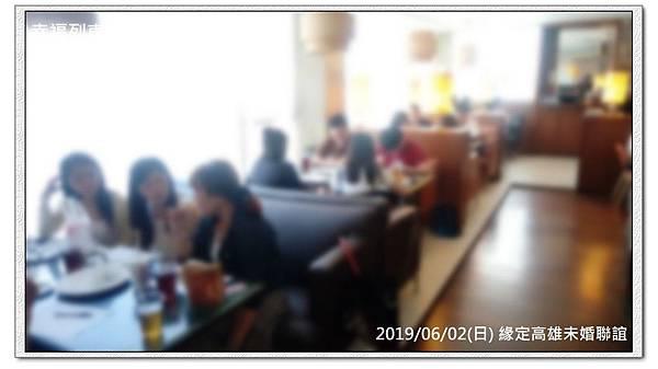 20190602緣定高雄未婚聯誼活動8.jpg