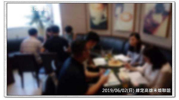 20190602緣定高雄未婚聯誼活動15.jpg