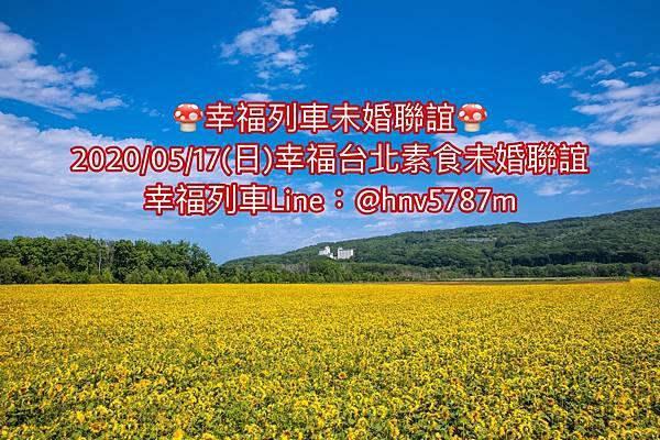 20200517台北素食1.jpg