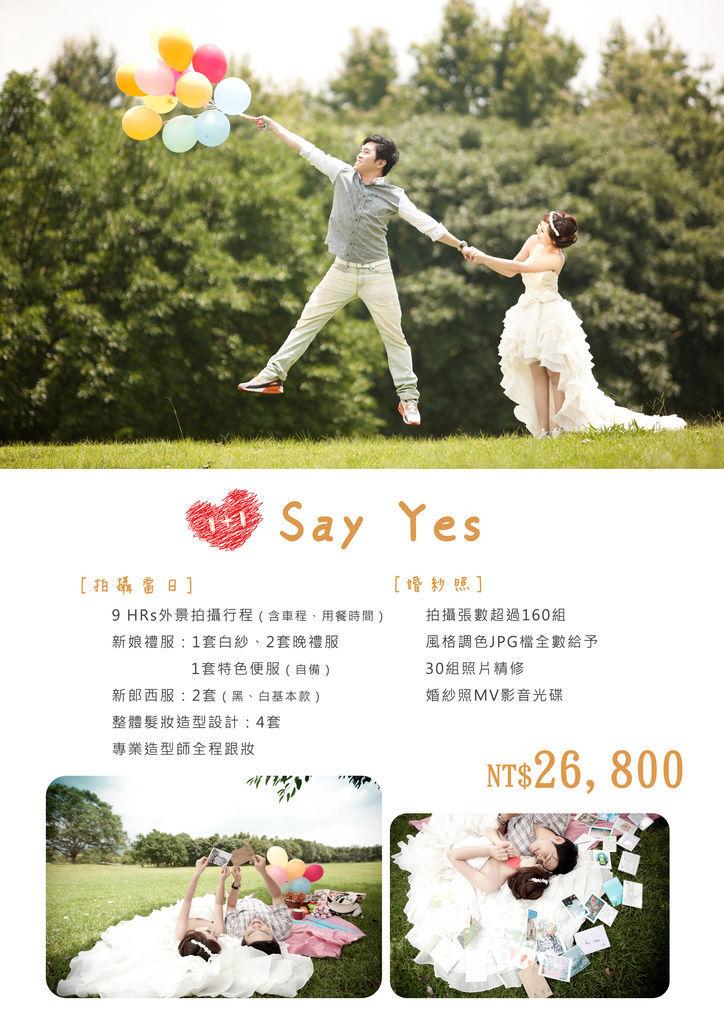 推薦自助婚紗攝影工作室-服務內容與價格