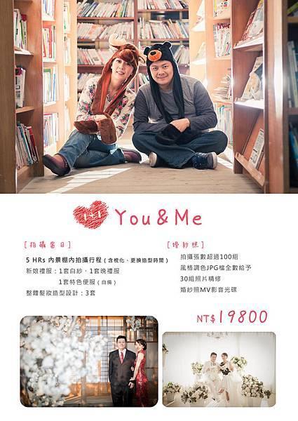 $19,800 台北自助婚紗推薦-1+1愛的故事館手工婚紗工作室-婚紗攝影