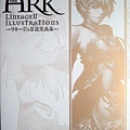 The ark Lineage 2 illustrations