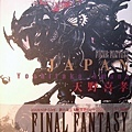 天野喜孝 JAPAN―FINAL FANTASY