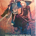 Nitro + CHiRAL Official Works ~Lamento~