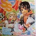 售出 SS (スモールエス) 2007年 06月号 VOL.9