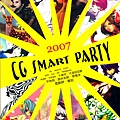 CG SMART PARTY 2007