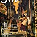Slip ''S'' MANGA collection