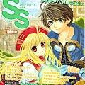 售出 SS (スモールエス) 2007年 12月号 VOL.11