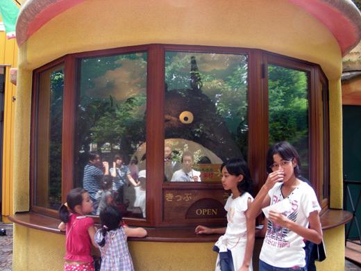 三鷹美術館 (3).JPG