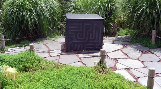 三鷹美術館 (12).JPG