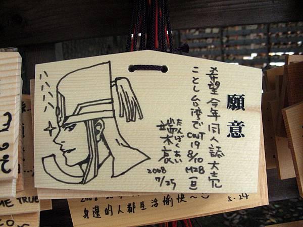 明治神宮 (44).JPG