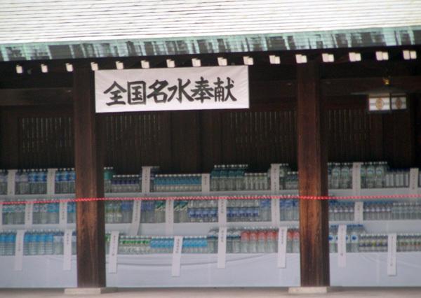 明治神宮 (47).JPG