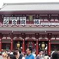淺草 (7).JPG