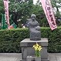 淺草 (18).JPG