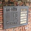 LA.VITA (4).JPG