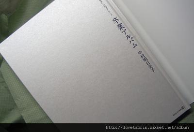 DSCN9154.JPG