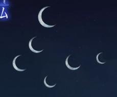 月亮都是戰艦.jpg